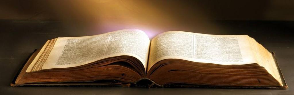 50 фактов о библии