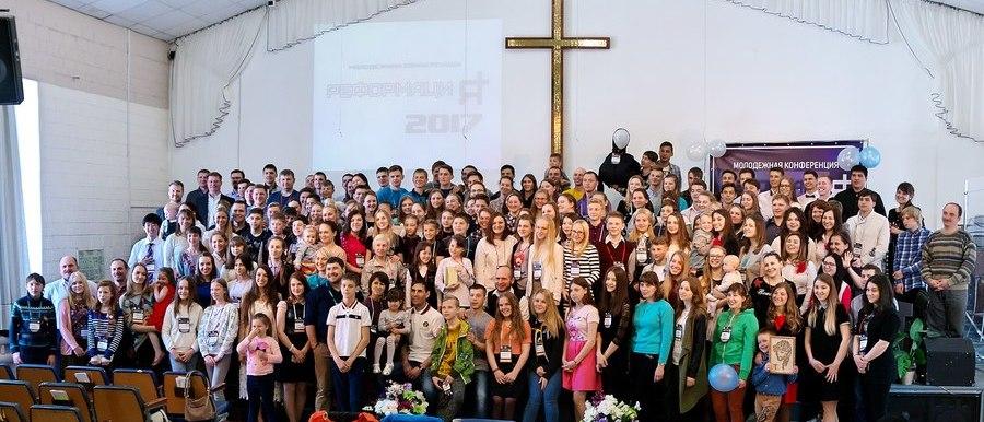 Хотите изменить свою церковь?