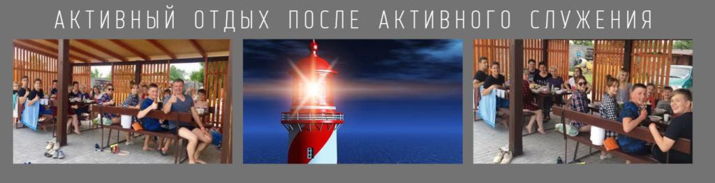 """Детский лагерь """"Маяк"""" 2019"""