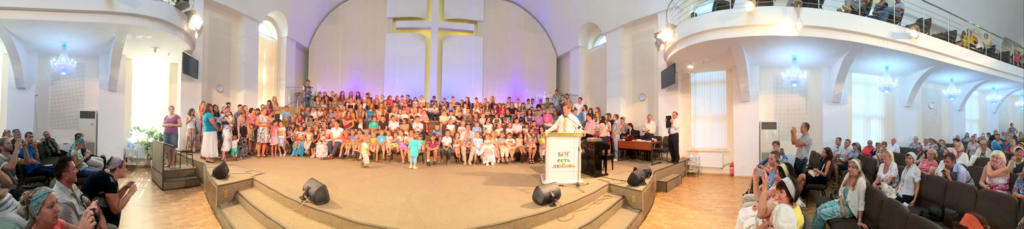 Духовное состояние церкви