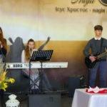 Молодёжь церковь Послание Надежды Львов