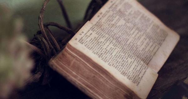 История написания Библии