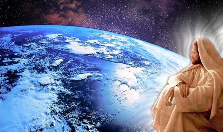 Царство мира