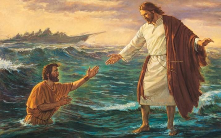 Вера - верность, доверие