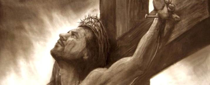 Бог или Иисус Христос